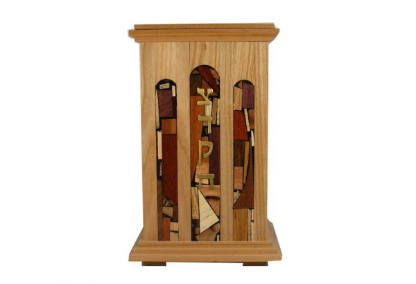 Court House Tzedakah Box - Cherry Wood - Judaica Gift- Bar Mitzvah Gift