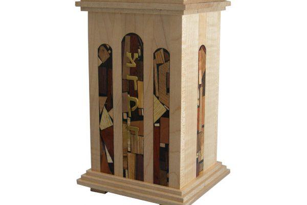 Court House Tzedakah Box in Maple Wood - Jewish Housewarming Gift -