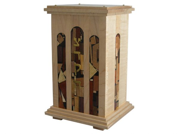 Court House Tzedakah Box in Maple Wood - Jewish Housewarming Gift -