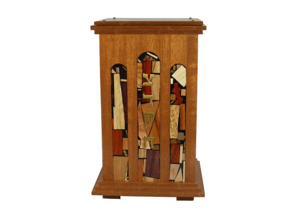 Court House Tzedakah Box - Dark Wood - Meaningful Jewish Gift - Wooden Tzedakah Box