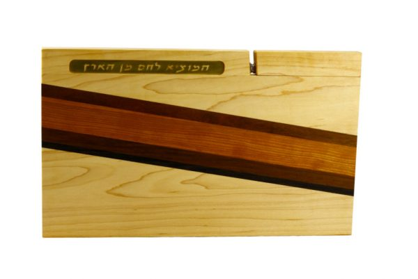 Cutting Board with Knife & Blessing-Bread Cutting Board and Knife-Jewish Housewarming Gift-CUT-KB-l--Map-RWWh-037