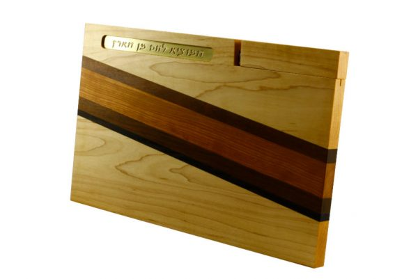 Cutting Board with Knife & Blessing-Challah Bread Cutting Board-Integral Knife and Blessing-Jewish Gift-CUT-KB-L-MapSapWeng-RWC-034