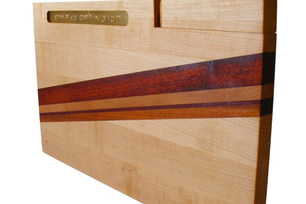 Cutting Board with Knife and Bracha-Shabbat Table-Jewish Wedding Present-Cutting Board with Knife & Blessing-CUT-KB-O-Maple-RWVS-February2013 110