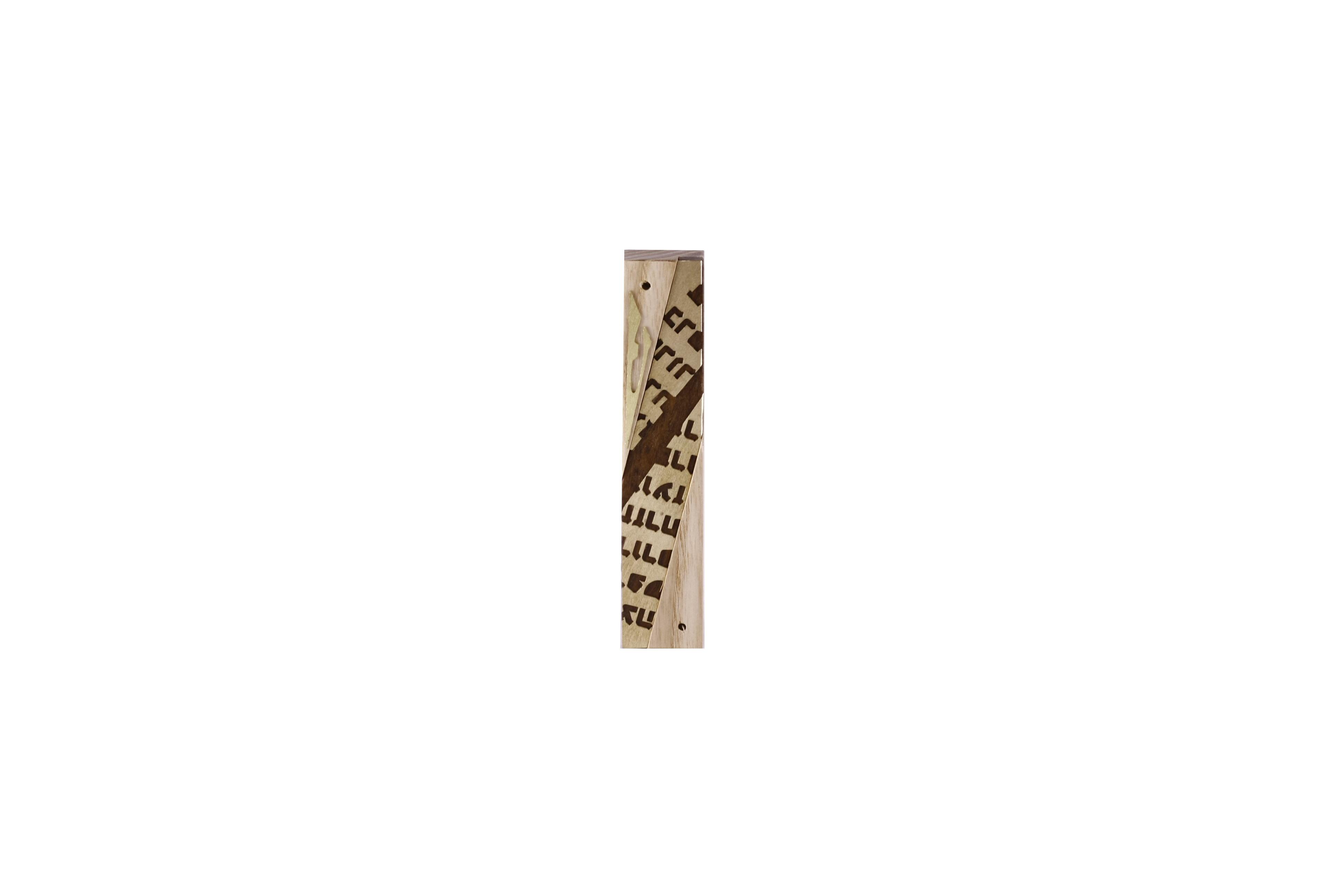 #1 - Modern Wood Mezuzah - Designer Metal & Wood Mezuzah Case - Housewarming Gift - Maple/Ebony/Brass