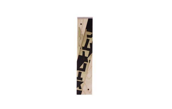#2 - Modern Wood Mezuzah - Designer Metal & Wood Mezuzah Case - Jewish Door Prayer - Maple/Ebony/Brass