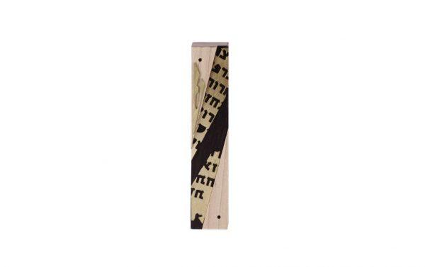 #6-Modern Wooden Mezuzah - Modern Wooden Mezuzah - Designer Metal & Wood Mezuzah - Small Jewish Gift - Maple/Ebony/Brass