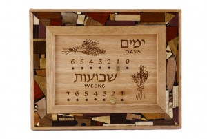 Wooden Omer Counter - Wheat Design - Bar Mitzvah Present - Judaica Gift - Grande Wood - OMR-W-O-O
