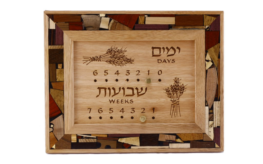 Omer Counter – Bar Mitzvah Gift- Wall/Table Wooden Omer Counter – Judaica Gifts