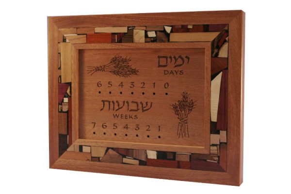 Wooden OmerCounter- Wheat - JewishGift - Sapelli Wood - OMER-WHEAT-O-O
