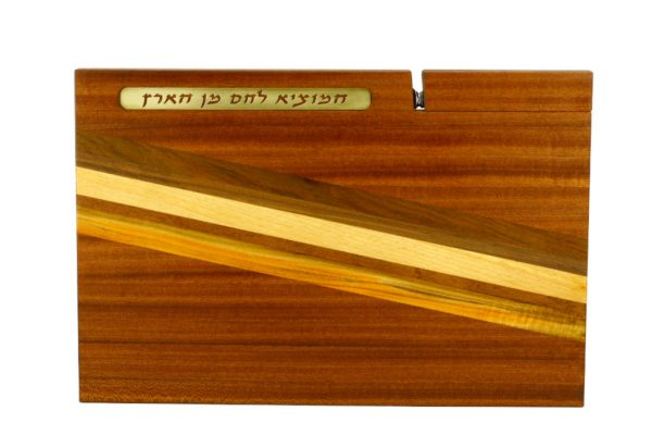 Shabbat Challah Cutting Board with Knife & Blessing-Solid Wood Cutting BoardJewish Wedding Gift--CUT-KB-L-SapTeak-Map-RWC-079