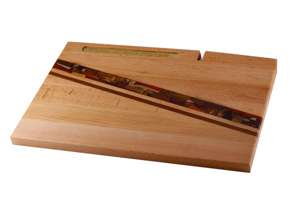 Shabbat Cutting Board w/ Mosaics, Knife, & Blessing - Wooden Cutting Board - Judaica Gift - Beech Wood - CUT-KMB-O-Beech
