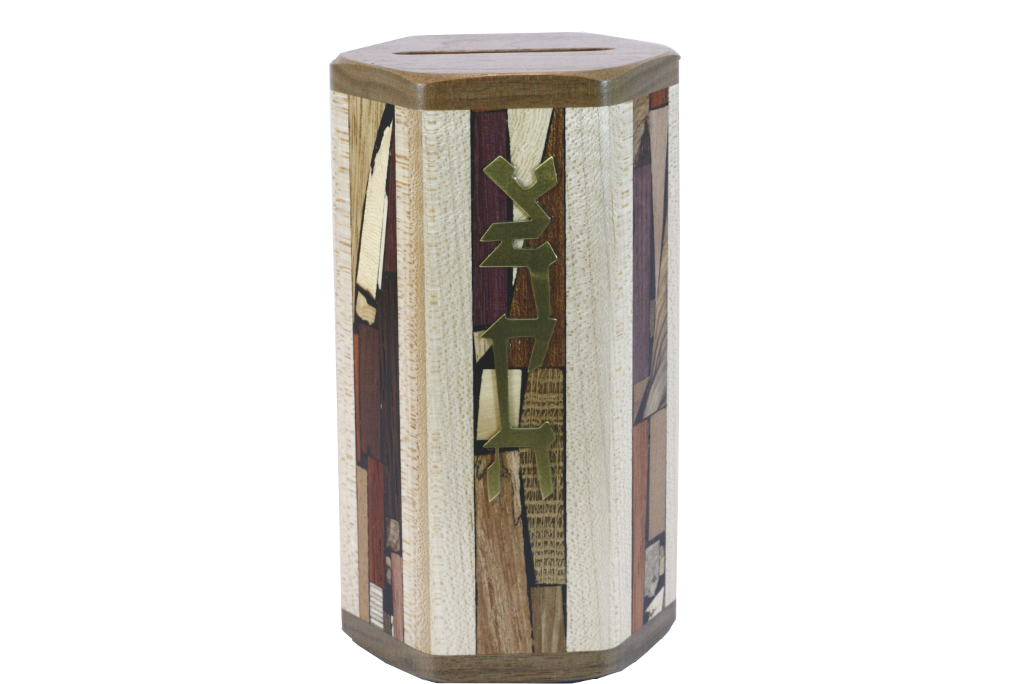 Hexagonal Tzedakah Box - Jewish Gift - Wooden Tzedakah Box - Maple/Walnut