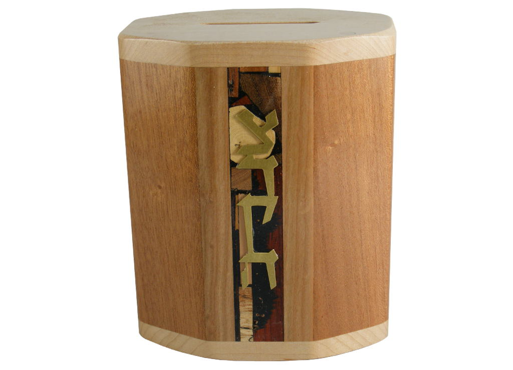4 Paneled Wooden Tzedakah Box #1 - Tzedakah Box - Charity Box - -Cherry/Maple