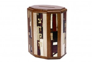 Wooden Tzedakah Box - Octagonal Tzedakah Box - Jewish Donor Appreciation Gift