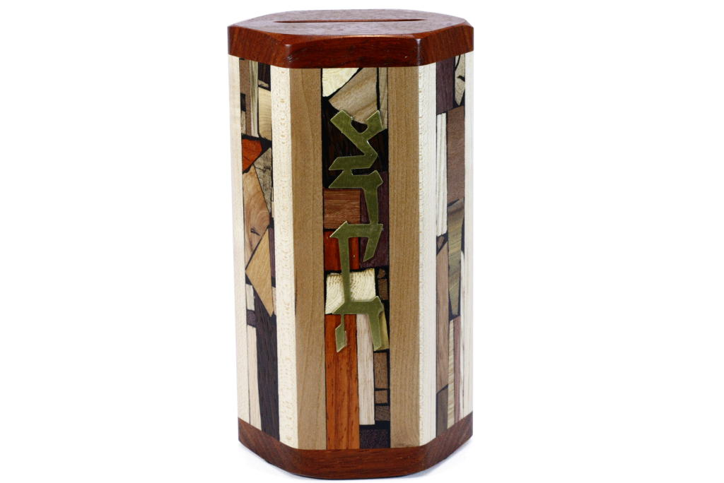 Hexagonal Tzedakah Box - Jewish Gift - Wooden Tzedakah Box - Maple/Cherry?Paduak