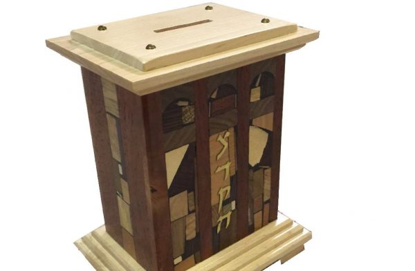 Courthouse Tzedakah Box - Jewish Gift - Wood Tzedakah Box
