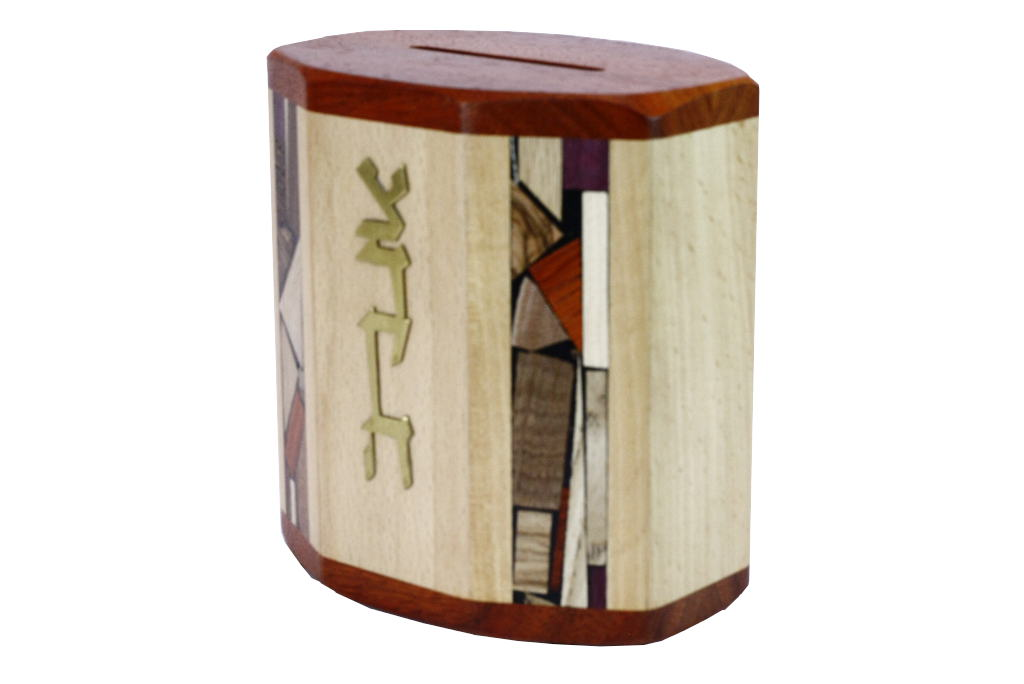TWooden Tzedakah Box #3 - 4 Panels of Wood Mosaics - Jewish Gift - Tzedakah on Plain-Beech/Paduak
