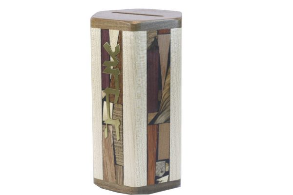 Hexagonal Tzedakah Box - Jewish Gift - Wooden Tzedakah Box - Maple /Walnut
