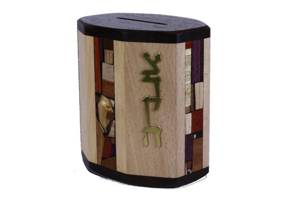 Wooden Tzedakah Box #2 - Wood Mosaics - Jewish Gift - Letters Offset Right - Beech/Wenge
