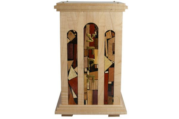 Court House Tzedakah Box in Maple Wood - Wooden Tzedakah Box - Jewish Gift