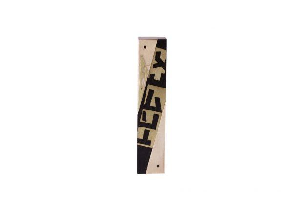 #12 - Wooden Mezuzah-DesignerMetal & Wood Mezuzah - Jewish Door Prayer Holder-Maple/Ebony/Brass