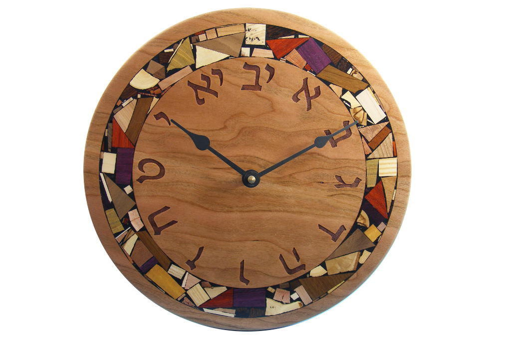 Clock With Hebrew Numerals Judaica Wall Clock Wood And