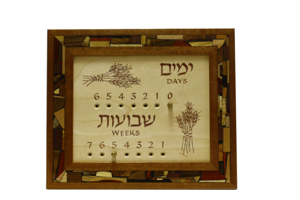 Synagogue Sized Omer Counter-Wheat-Counting the Omer-OMR-W-Syn8x10-sapMap-RW-MG_3906