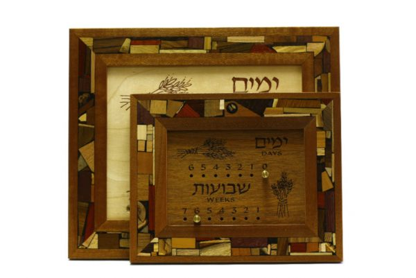 Comparison of Sizes-Synagogue Sized Omer Counter-Wheat-Decorative Framed Border-OMR-A-Syn-sap-RWL-MG_3907