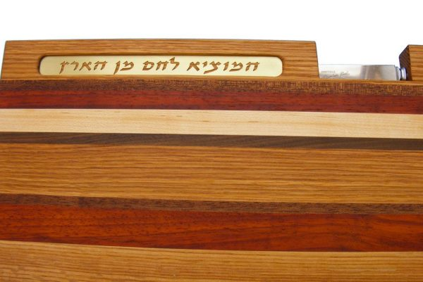 Cutting Board with Knife and Bracha-Shabbat Table-Jewish Wedding Gift-CUT-KB-O-Multi-RWV2011_0328tryfirst0344