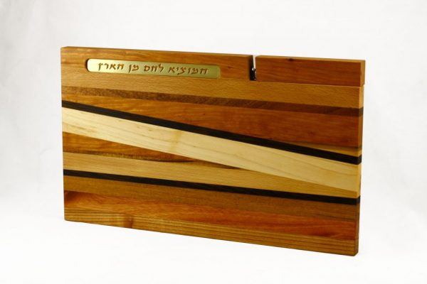 Wooden Cutting Board with Knife- Judaica Housewarming Gift-CUT-KB-L-Multiwoods-RWW-50