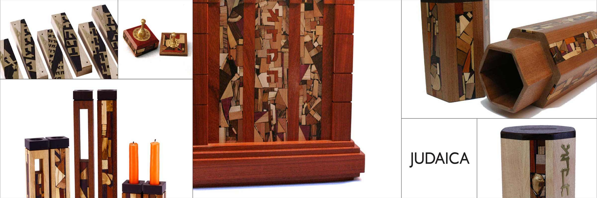 JudaicaBannerLarge-Etz-Ron-Handcrafted-Wooden-Judaica-Wood-Art-Home-Decor-Handmade-Jewelry-Website_banner-2-L_black-01-RW-2400-800_opt