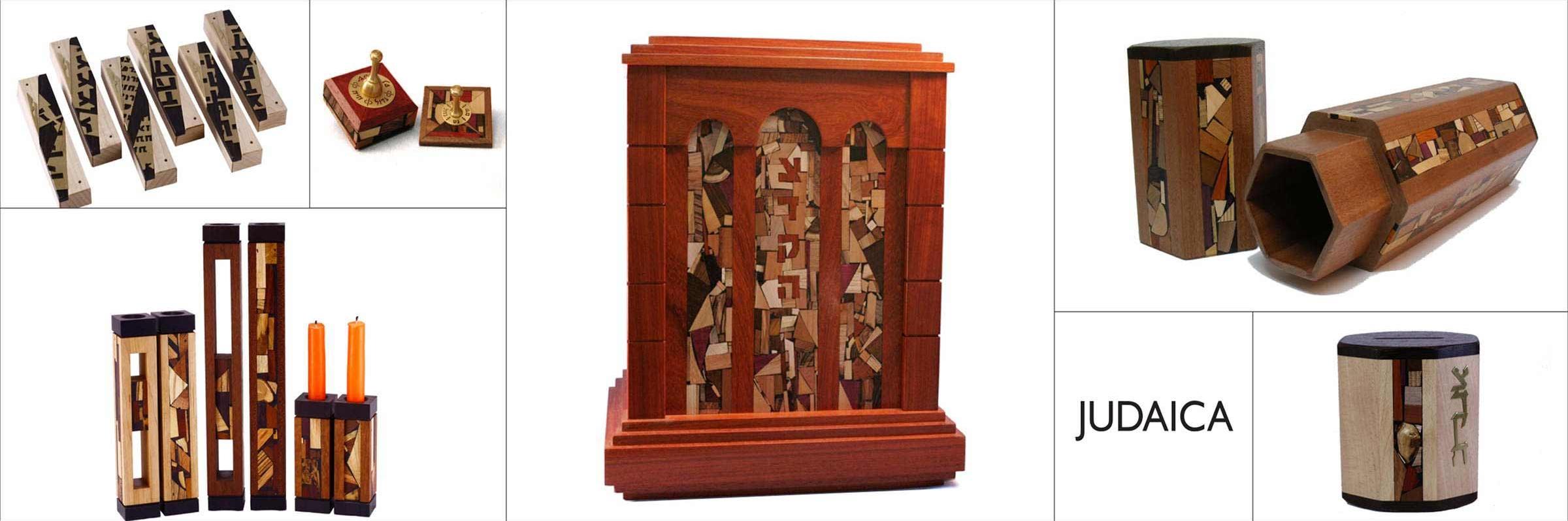 JudaicaBannerSmall-Etz-Ron-Handcrafted-Wooden-Judaica-Wood-Art–Home-Decor-Handmade-Jewelry-Website_banner-2-S_black-01-RW-2400-800_opt