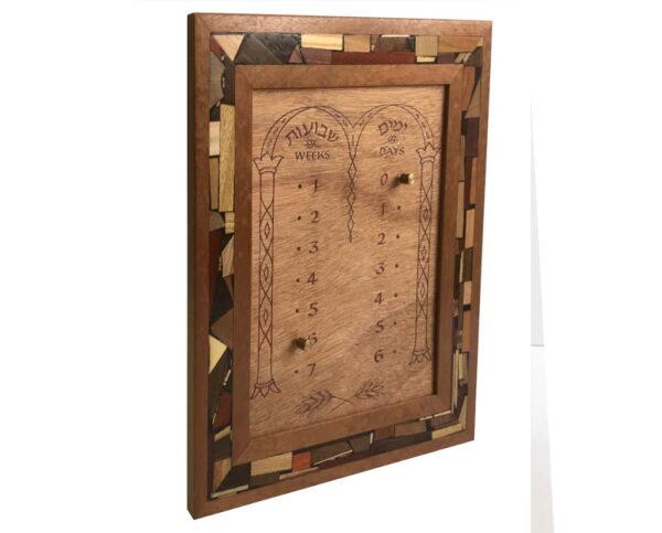 Synagogue-Sized-Omer-Counter-Mosaic-Framed-Omer-Counter-Arches-Jewish-Gift-OMR-SynA-8x10-sapasst-RWIWUNAD_thumb_f7f.jpg