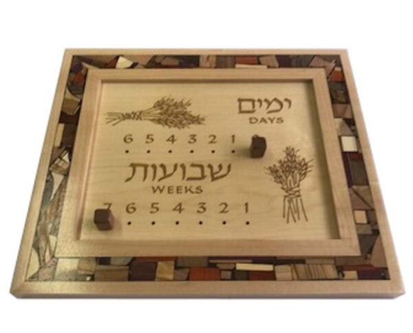 Synagogue-Sized-Omer-Counter-Wheat-Wooden-Omer-Counter-w-Mosaics-Jewish-Ritual-Art-OMR-SynW-O-mapasst-RWIWUNADJU_thumb_3225.jpg