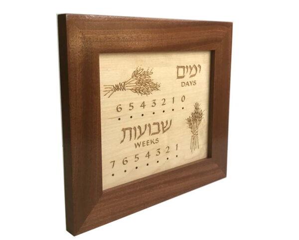 Synagogue-Sized-Wooden-Omer-Counter-8x-10-Wheat-in-Frame-OMR-SYN-W-sapmap-RWIW-UNADJU_thumb_f7b.jpg