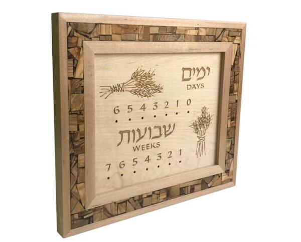 Synagogue-Sized-Wooden-Omer-Counter-w-Olive-Wood-Mosaics-Jewish-Ritual-Art-OMR-Syn-W-olivemap-RWIW-UNADJU_thumb_f78.jpg